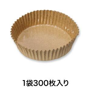 【紙ケース】ペットカップ 未晒 75×22.5 300枚