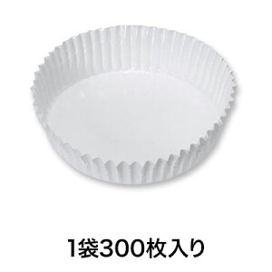 【紙ケース】ペットカップ 純白 79×20.5 300枚