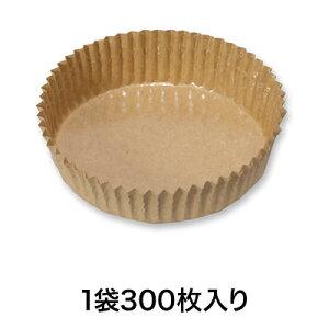 【紙ケース】ペットカップ 未晒 79×20.5 300枚