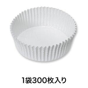 【紙ケース】ペットカップ 純白 79×30.5 300枚