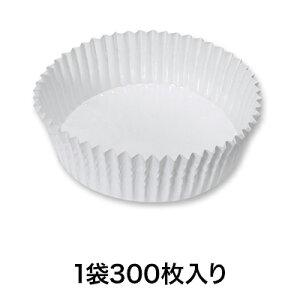 【紙ケース】ペットカップ 純白 89×30.5 300枚