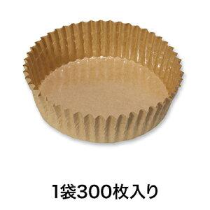 【紙ケース】ペットカップ 未晒 100×30 300枚
