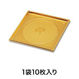 【ケーキ用トレー】デコ用トレー 4号 10枚入