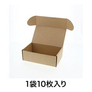 【段ボール】ナチュラルBOX Z−11