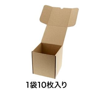 【段ボール】ナチュラルBOX Z−28 CD10枚収納