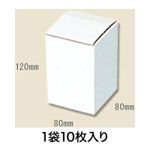 【段ボール】フリーBOX F−55