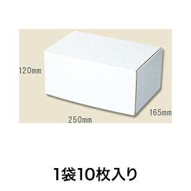 【段ボール】フリーBOX F−77