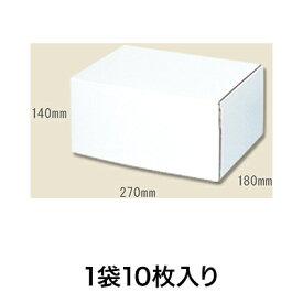 【段ボール】フリーBOX F−78