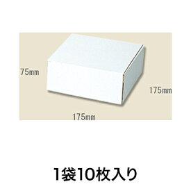 【段ボール】フリーBOX F−87