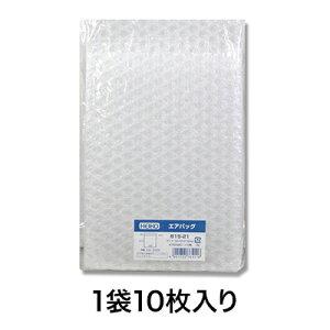 【プチプチ】エアバッグ B15−21 10枚パック