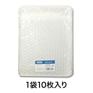 【プチプチ】エアバッグ B18−22 10枚パック