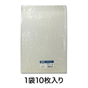 【プチプチ】エアバッグ B23−31 10枚パック