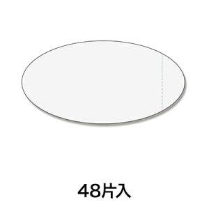 【シール・ラベル】タックラベルNo.769 プル付透明 18×35