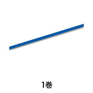 【野菜テープ】バッグシーラーテープ C 9×35 青