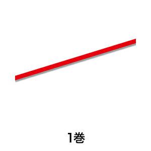 【野菜テープ】バッグシーラーテープ C 9×35 赤