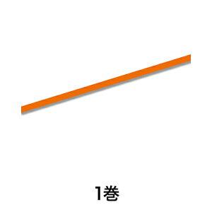 【野菜テープ】バッグシーラーテープ C 9×35 オレンジ