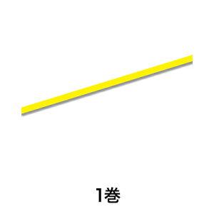 【野菜テープ】バッグシーラーテープ C 9×35 黄