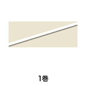 【野菜テープ】バッグシーラーテープ C 9×35 白