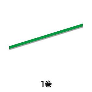 【野菜テープ】バッグシーラーテープ C 9×35 緑