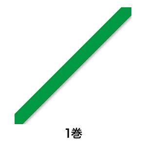 【野菜テープ】バッグシーラーテープ H 9×50 緑