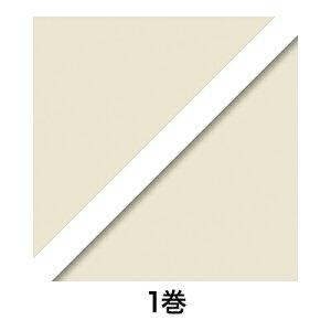 【野菜テープ】バッグシーラーテープ H 9×50 白