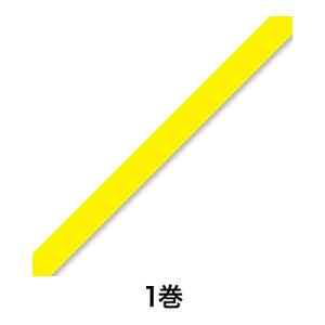 【野菜テープ】バッグシーラーテープ H 9×50 黄