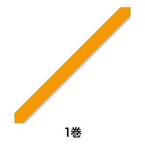 【野菜テープ】バッグシーラーテープ H 9×50 橙