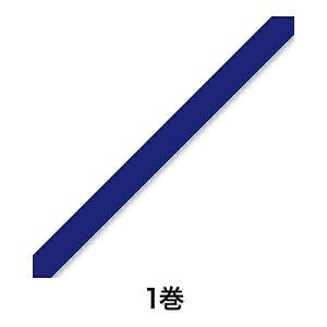 【野菜テープ】バッグシーラーテープ H 9×50 青