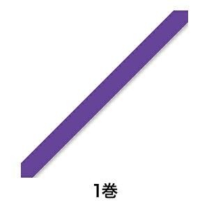 【野菜テープ】バッグシーラーテープ H 9×50 紫