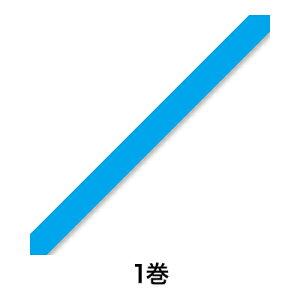 【野菜テープ】バッグシーラーテープ H 9×50 空