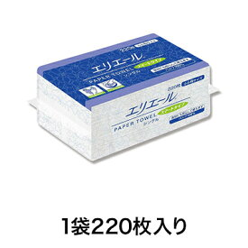 【ペーパータオル】エリエール スマート シングル 小小判 220枚入