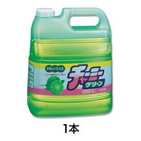 【食器用洗剤】チャーミーグリーン 4L