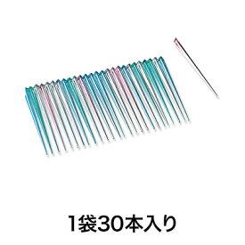 【お弁当ピック】1768 ダイヤピック 30P