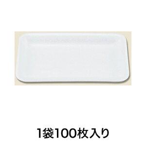 【トレー・舟皿】V−1 トレー 無地