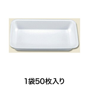 【トレー・舟皿】V−62N トレー 無地