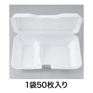 【トレー・舟皿】VK−612−2 無地