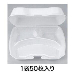 【トレー・舟皿】VK−613−3 無地
