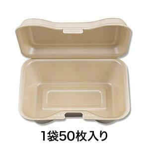 【トレー・舟皿】VK−610  キャメル