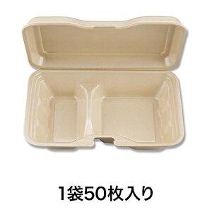 【トレー・舟皿】VK−612−2 キャメル