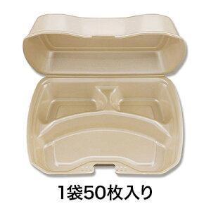 【トレー・舟皿】VK−613−3 キャメル
