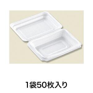【トレー・舟皿】K17−12 街折 折フタ付トレー