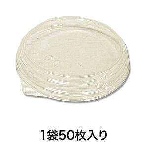 【フードパック】PAPS092 クリーンボールM 中 FSフタ