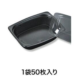 惣菜容器 通販