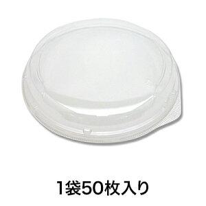 【フードパック】クリーンボール キャッチ8K 194OC2 新 フタ