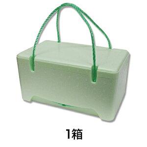 【保冷ボックス】FRESH BOX NEO FB−10