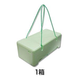 【保冷ボックス】FRESH BOX NEO FB−12