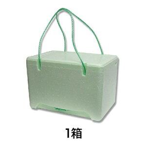 【保冷ボックス】FRESH BOX NEO FB−16