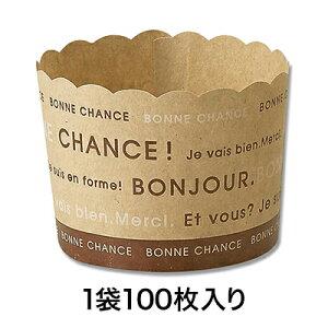 【ベーキングカップ】M410 マフィンカップ ナチュール 100枚入
