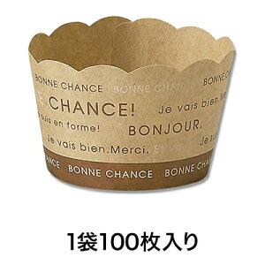 【ベーキングカップ】M527 ミニカップ ナチュール 100枚入