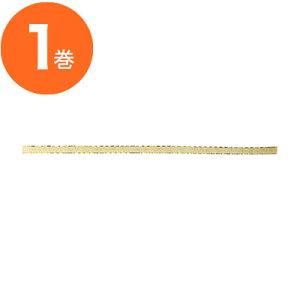 【リボン】 ゴールデンメタリック ゴールド 1巻